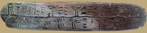 Linear B tablet
