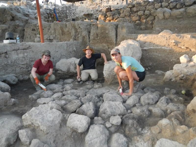 Location Of Beth Shemesh: Archaeological Fieldwork Opportunities Bulletin