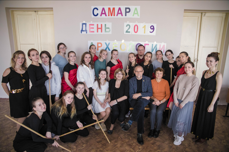 Participants of IAD in Samara. Courtesy of the Samara State Institute of Culture.